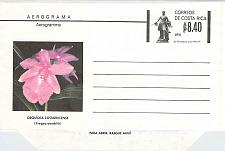 Buy Uruguay Flower Fregea Amabilis Postal Stationery Aerogramme Mint Unused