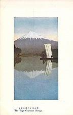 Buy The Tago Cea-Coast Suruga Color Vintage Japanese Postcard