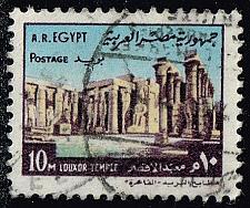 Buy Egypt #819 Luxor Temple; Used (0.25) (3Stars) |EGY0819-03XBC