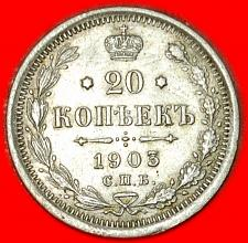 Buy ★ RARE ★ RUSSIA★ 20 KOPECKS 1903 aUNC! SILVER ★ LOW START★NO RESERVE!
