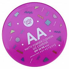 Buy Cathy Doll AA Matte Oil Control Pressed Powder SPF50 #21 Light Beige