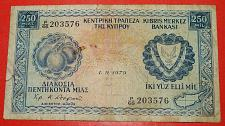 Buy *COPPER MINE*CYPRUS* 250 MILLS 1979! UNCOMMON YEAR! LOW START! NO RESERVE!