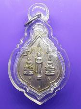 Buy REAL RARE 3 BUDDHA COIN Thai Amulet Talisman Luck Charm Protect Pendant Thailand