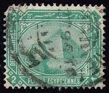 Buy Egypt #44 Sphinx and Pyramid; Used (0.25) (0Stars) |EGY0044-03XBC