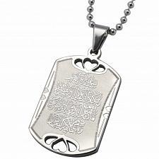 Buy Necklace Ayat Kursi Ramadan Muslim God Islamic Ramadan Arab Allah Gift EID