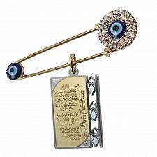 Buy brooch islam muslim Allah four Qul suras Scarf Hijab Pin Gift Ramadan EID