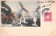 Buy Illustration of Russo Japanese War Naval Hankow China Vintage Japanese Postcard