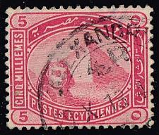Buy Egypt #48b Sphinx and Pyramid; Used (0.25) (3Stars) |EGY0048b-03XBC