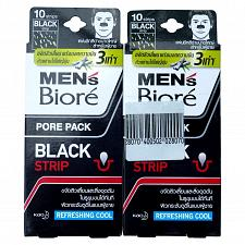 Buy Men's Biore Pore Pack Nose Cleansing Strips Refreshing Cool Charcoal Pack of 2