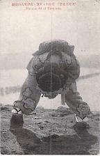 Buy Matanozokl of Kasamats Vintage Japanese Postcard