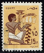 Buy Egypt #1280 Slave Offering Fruit; Used (0Stars) |EGY1280-02XRS