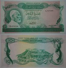 Buy ★ RARE ★ LIBYA. 10 DINARS (1980) MOUNTAIN!!! LOW START! NO RESERVE!