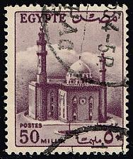 Buy Egypt #336 Mosque of Sultan Hassan; Used (0.25) (3Stars) |EGY0336-01XBC