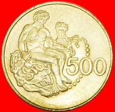 Buy # NUDE HERACLES: CYPRUS★ 500 MILLS 1975! LOW START★NO RESERVE!