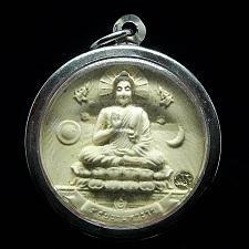 Buy Thailand Buddha Takrut Embed White Jatukam Rammathep Protected Luck Thai Amulet