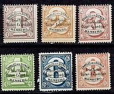 Buy Hamburg Forgery Private Post, Local Set Mi B1-B6, MNG