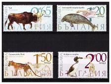 Buy BULGARIA 2018 Extinct species 4 values set MNH