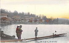 Buy The Chuzenjt Lake, Nikko Hand Tinted Color Vintage Japanese Postcard