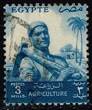 Buy Egypt #370 Farmer; Used (0.25) (3Stars) |EGY0370-01XBC