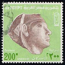 Buy Egypt #902 Head of Pharaoh Userkaf; Used (1.50) (3Stars) |EGY0902-01XBC