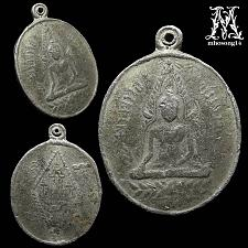 Buy THAI AMULET ANTIQUE CHINNARAT BUDDHA OLD REAL RARE COIN LUCK MONEY CHARM PENDANT