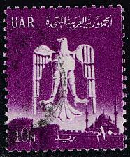 Buy Egypt #534 Eagle of Saladin; Used (0.25) (4Stars) |EGY0534-03XRS