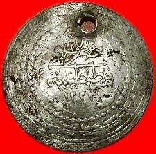 Buy ★UNCOMMON★TURKEY 3 KURUSH 27/1223 (1834)★SILVER OF Mahmud II AH1223-55/1808-183