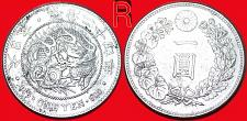 Buy ★DRAGON ★ JAPAN★ 1 YEN 1891 (24 MEIJI) RARE SILVER! LOW START★NO RESERVE!