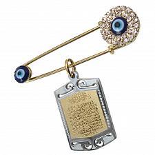 Buy islam muslim Allah AYATUL KURSI evil eye Gift Ramadan EID Scarf Hijab Pin Brooch
