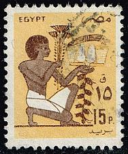 Buy Egypt #1280 Slave Offering Fruit; Used (1Stars) |EGY1280-03XRS
