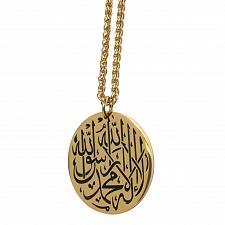 Buy Hanging Amulet Allah Muslim Eid Mubarak Islam Muslim AYATUL KURSI Ramadan