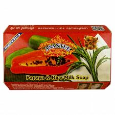 Buy Asantee Papaya and Rice Milk Skin Whitening Facial Bar Soap 125 grams