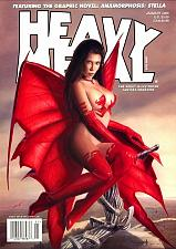 Buy Heavy Metal 264 Issue Collection Free Shipping All Hard Core All Hard Time