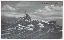 Buy Japanese Cruiser WW II Era In Rough Seas Unused Vintage Japanese Postcard