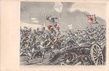 Buy Russo-Japanese War, Russians Retreat, Chung Ju, South Gate Vintage Postcard