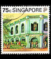 Buy SINGAPUR SINGAPORE [1990] MiNr 0606 ( O/used ) Architektur