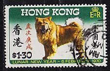 Buy HONGKONG HONG KONG [1970] MiNr 0247 ( OO/used )