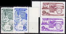 Buy TÜRKEI TURKEY [1954] MiNr 1391-94 ( **/mnh ) CEPT