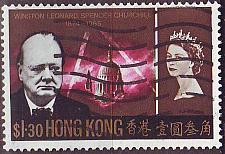 Buy HONGKONG HONG KONG [1966] MiNr 0220 ( O/used )