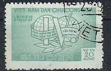 Buy VIETNAM [Dienst] MiNr 0017 ( O/used )