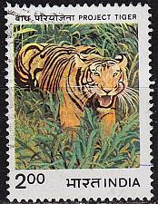 Buy INDIEN INDIA [1983] MiNr 0971 ( O/used ) Tiere