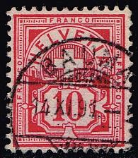 Buy Switzerland #73a Numeral; Used (2.00) (2Stars) |SWI0073a-01XRS