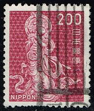 Buy Japan #1081 Bodhisattva Playing Flute; Used (1Stars)  JPN1081-03