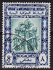 Buy YEMEN Nord North [1951] MiNr 0127 ( O/used )