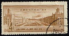 Buy China PRC #311 Truck Factory No. 1; Used (1Stars) |CHP0311-01XVA