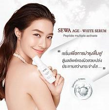 Buy SEWA AGE WHITE SERUM WHITENING SKIN REDUCE DARK SPOT FRECKLES 40ml. +TRACK