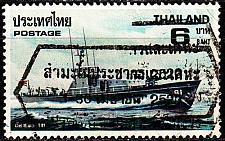 Buy THAILAND [1979] MiNr 0921 ( O/used ) Schiffe