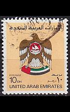 Buy VEREINIGTE EMIRATE EMIRATES [1982] MiNr 0146 ( O/used )