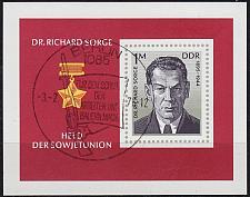 Buy GERMANY DDR [1976] MiNr 2115 Block 44 ( O/used )