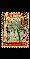 Buy THAILAND [1909] MiNr 0080 ( O/used )